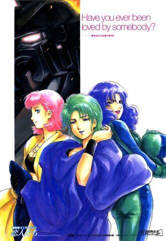 File:Zeta Gundam Sayonara - 16.jpg