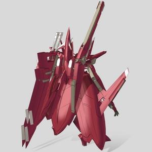 File:JAGD ARCHE 02-thumb-300x300-325.jpg