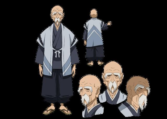 File:Chin'an Shishō.png