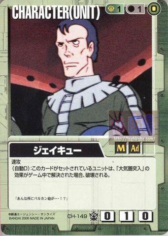 File:J.Q. card.jpg