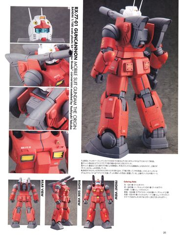 File:MG RX-77-01 Guncannon Conversion Kit 3.jpg