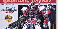 1/144 Gundam SEED Model Series