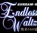 New Mobile Report Gundam Wing Endless Waltz: The Glory of Losers