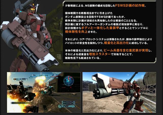 File:Ms-h-gundam.jpg
