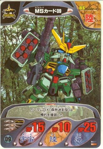 File:Gundam Combat 3.jpeg