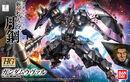 HGIBO-GundamVual