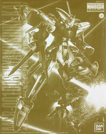 File:MG Hyaku Shiki Kai.jpg