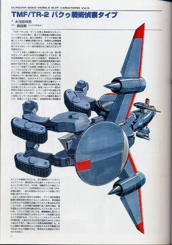 File:TMFTR-2 - BuCUE Tactical Reconnaissance Type0.jpg