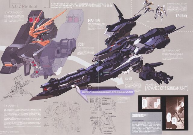 File:Gundam inle23.jpg
