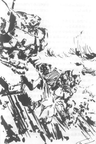 File:Stardust Memory Novel 011.jpg