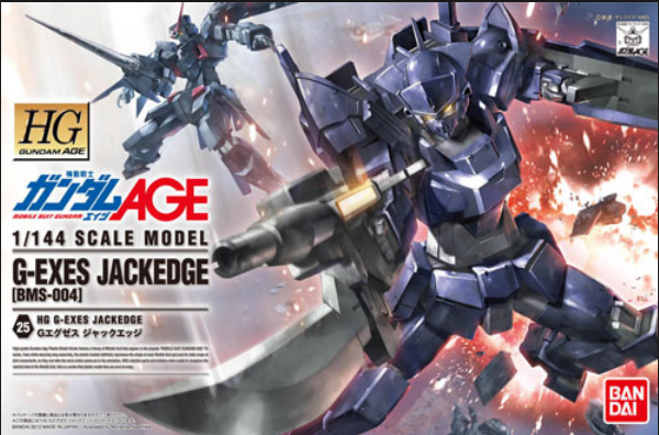 File:G-EXES Jackedge boxart.png