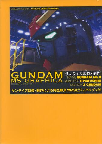 File:Gundam MS Graphica.jpg
