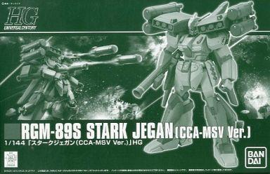 File:HGUC Stark Jegan CCA-MSV Ver..jpg