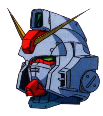 File:RX-79(GUNDAM GROUND TYPE) face.jpg