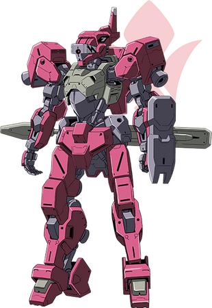 Front (Ryusei-Go III)