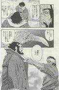 Yonem Kirks manga sacn 2 - Bande Dessinee