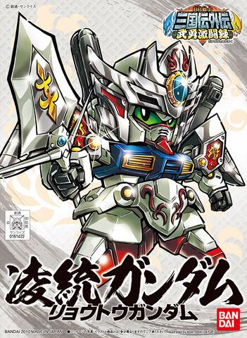 File:BB Senshi Ryoutou Gundam.jpg