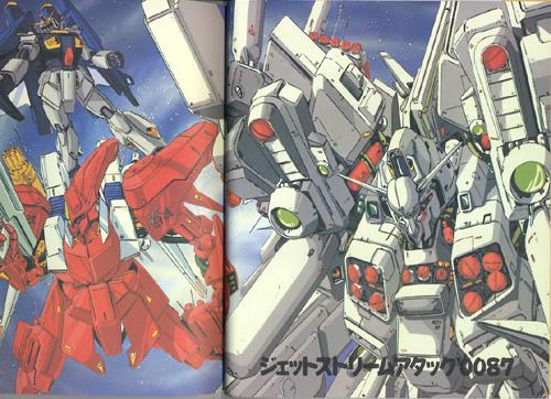 File:Super Z Gundam.jpeg