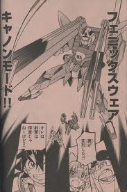 File:機動戦士ガンダムAGE トレジャースター556655.jpeg