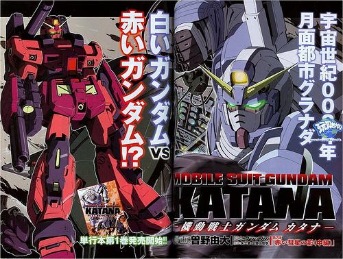 File:Gundam Katana.jpg
