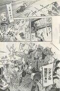 After-Jaburo 7