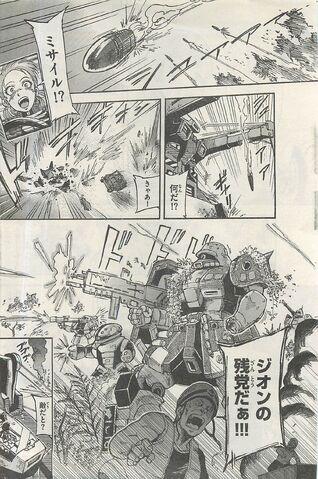 File:After-Jaburo 7.jpg