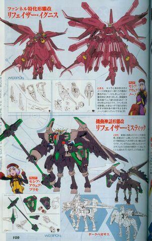 File:Extreme Gundam R's armor packs 1.jpg
