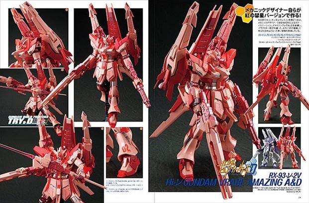 File:Hi-v Gundam Vrabe Amazing A&D.jpg