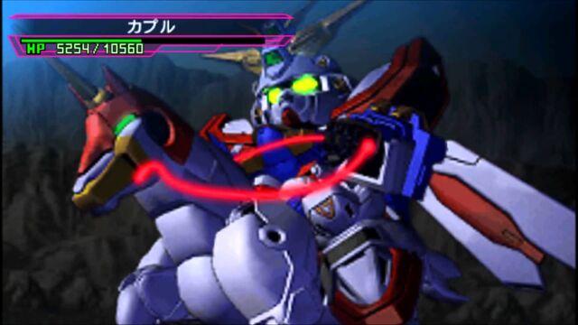 File:Fuunsaiki and God Gundam in SD Gundam G Generation Overworld.jpg