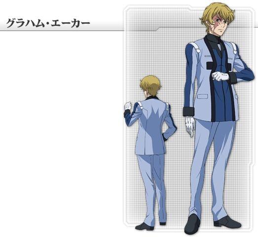 File:Graham - Military Uniform AD 2314.jpg