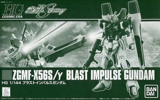 File:HGCE Blast Impulse Gundam.jpg