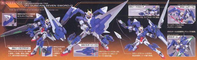 File:HG 00 Seven Sword G 2.jpg