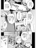 Gundam AGE Second Evolution scan 3