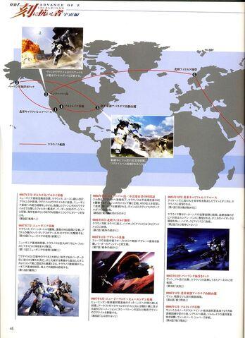File:ADVANCE OF Z 刻に抗いし者15.jpg