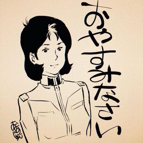 File:Junji Ohno 024.jpg