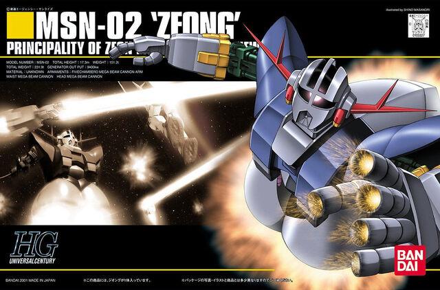 File:Zeong.jpg