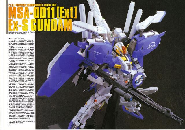 File:MSA-0011Ex-S Gundam.jpg
