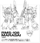 RMS10876509