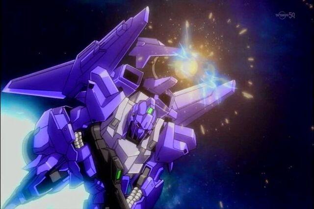 File:Megashikicannon.jpg
