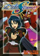 Mobile Suit Gundam SEED Destiny (Manga)Vol2
