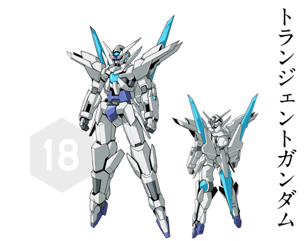 File:Transient Gundam Profile Picture.png