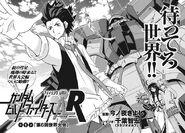Gundam Build Fighters Amazing Ready 173382l