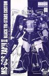 MG Zaku II Commander Type (Black Tri-Stars) Ver. 2.0