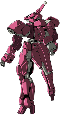 File:Ryusei-Go Rear.png