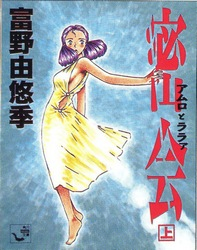 File:Amuro-lalah-secret.jpg