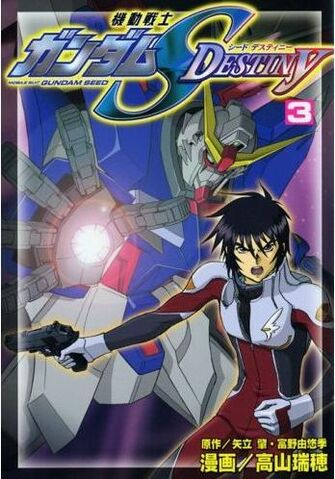 File:Mobile Suit Gundam SEED Destiny (Manga)Vol3.jpg