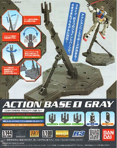 File:ActionBase1-Gray.jpeg