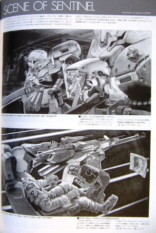 File:Gundam Sentinel - The Battle of Real Gundam 189.JPG