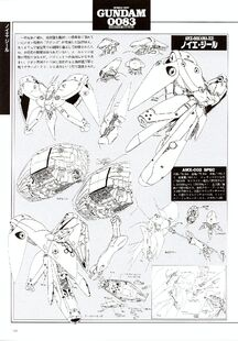AMX-002 - AMA-X2 - Neue Ziel