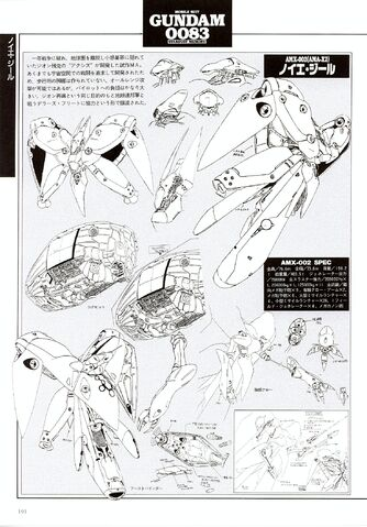 File:AMX-002 - AMA-X2 - Neue Ziel.jpg